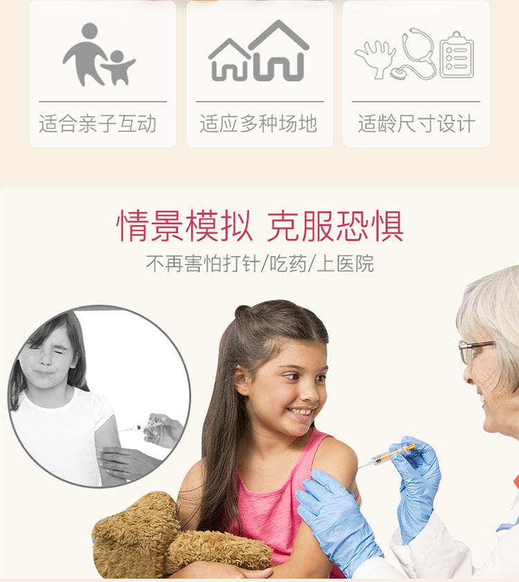 儿童过家家小医生护士玩具套装女孩男孩医院宝宝打针听诊器工具箱商品详情图