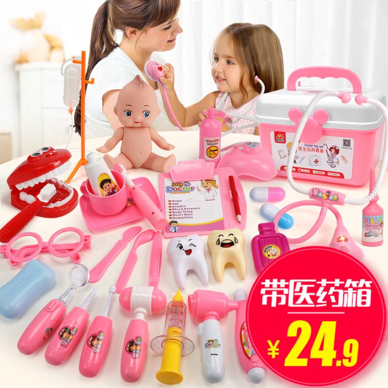 儿童小医生护士玩具套装女孩男孩过家家医院宝宝打针听诊器工具箱