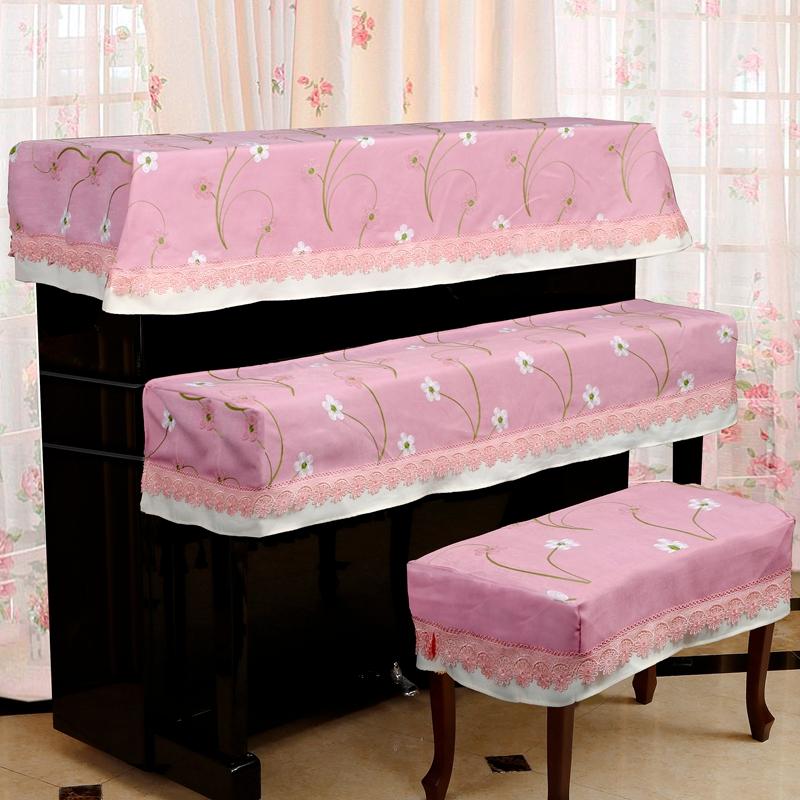 Чехол для фортепьяно Ye Xin Yuan