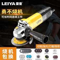 Raya multifunctional home grinder, hand grinder, polishing machine, grinder, cutter, angle grinder, hand grinding wheel