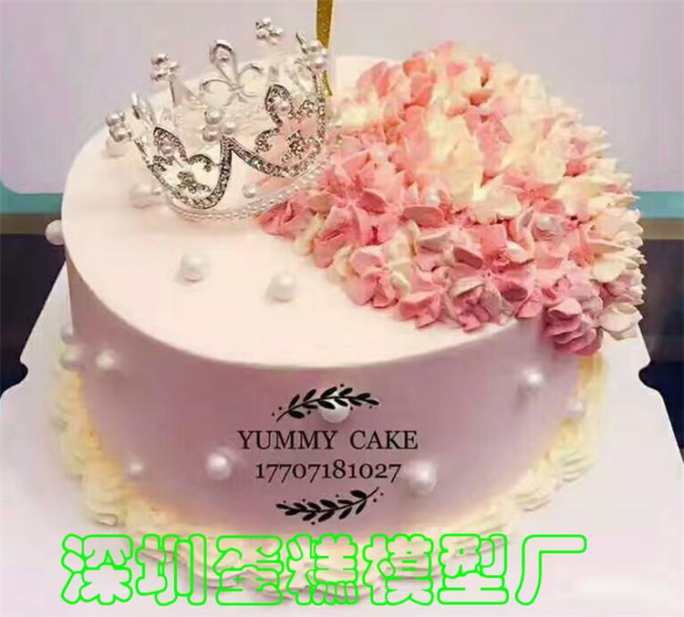Swell Shenzhen Cake Model New Korean Cake Crown Cake Model Popular Funny Birthday Cards Online Elaedamsfinfo