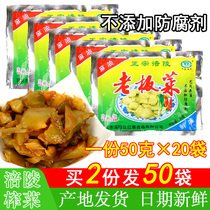 Chongqing Orange boss dish 50g*20 bags of Fuling mustard slices small package of meals with porridge savory pickles Chongqing specialty