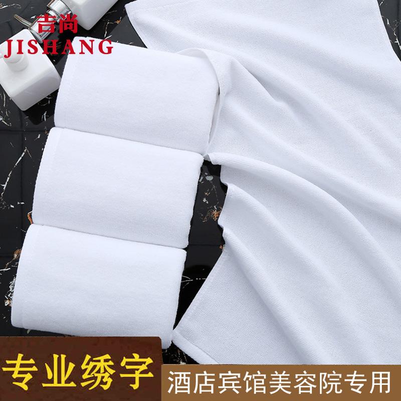 Khách sạn sạch Khăn bông trắng nhà để rửa dày thấm bông thẩm mỹ viện dành riêng biểu tượng tùy chỉnh - Khăn tắm / áo choàng tắm