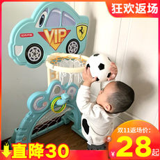 Children's basketball rack indoor lift baby 1-2-3-6-year-old boy home shooting frame football toys