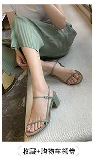 chaussures belles et confortables