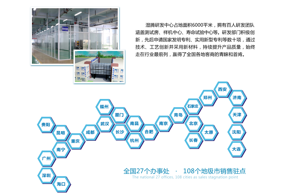 18.10.12.官网-公司简介_04.jpg