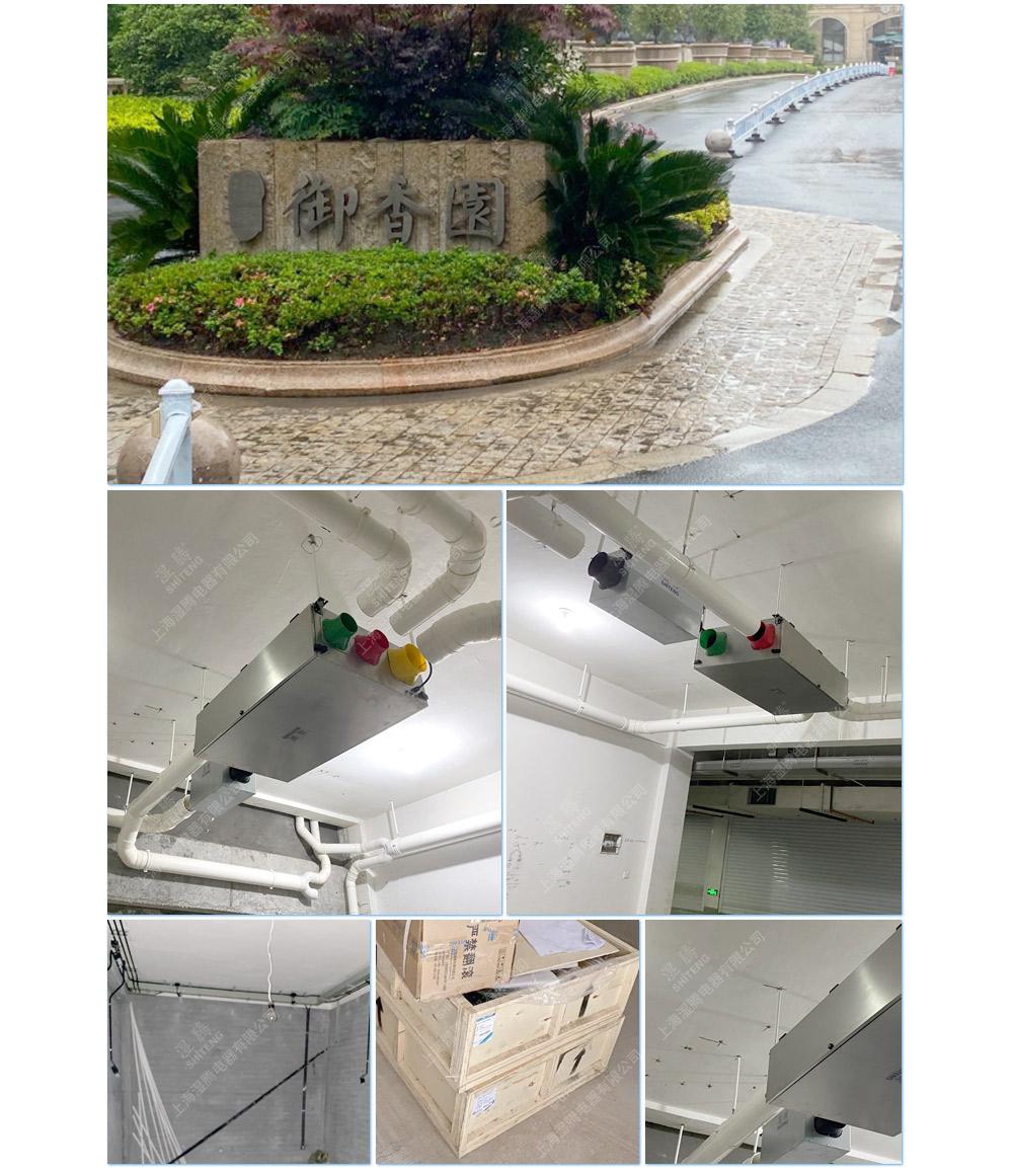 绍兴德辰空调设备有限公司_02.jpg