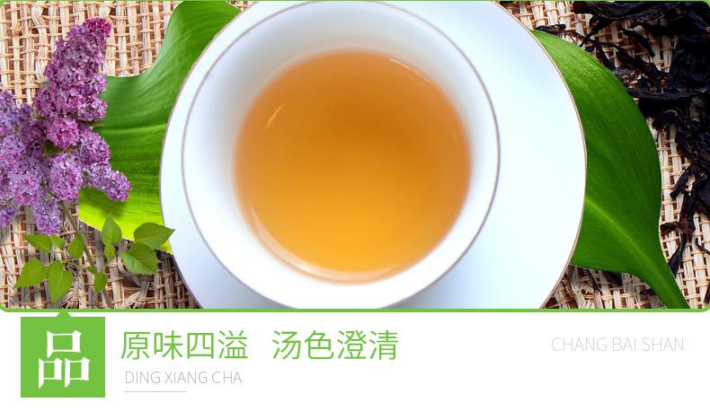 丁香茶790_08.jpg