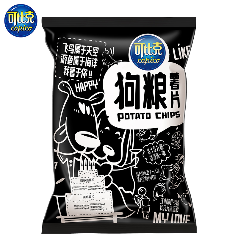 【预售】可比克狗粮巨型零食大礼包单身狗半人高零食送闺蜜好友
