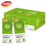 【达利集团】青梅绿茶250ml*24盒满减+劵后24.9元包邮