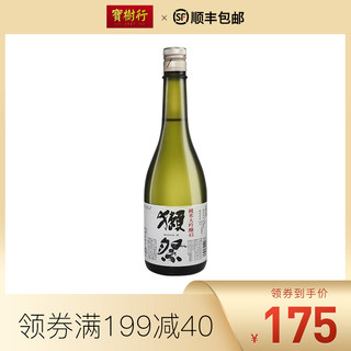 Baoshu Ring 獭 45 pure rice big bunch of wine 300ml Japan imported brew rice wine