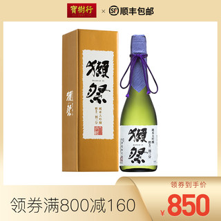Baoshu Ring 獭 23 pure rice big brewed two cut three points 720ml Japan imported brew rice wine