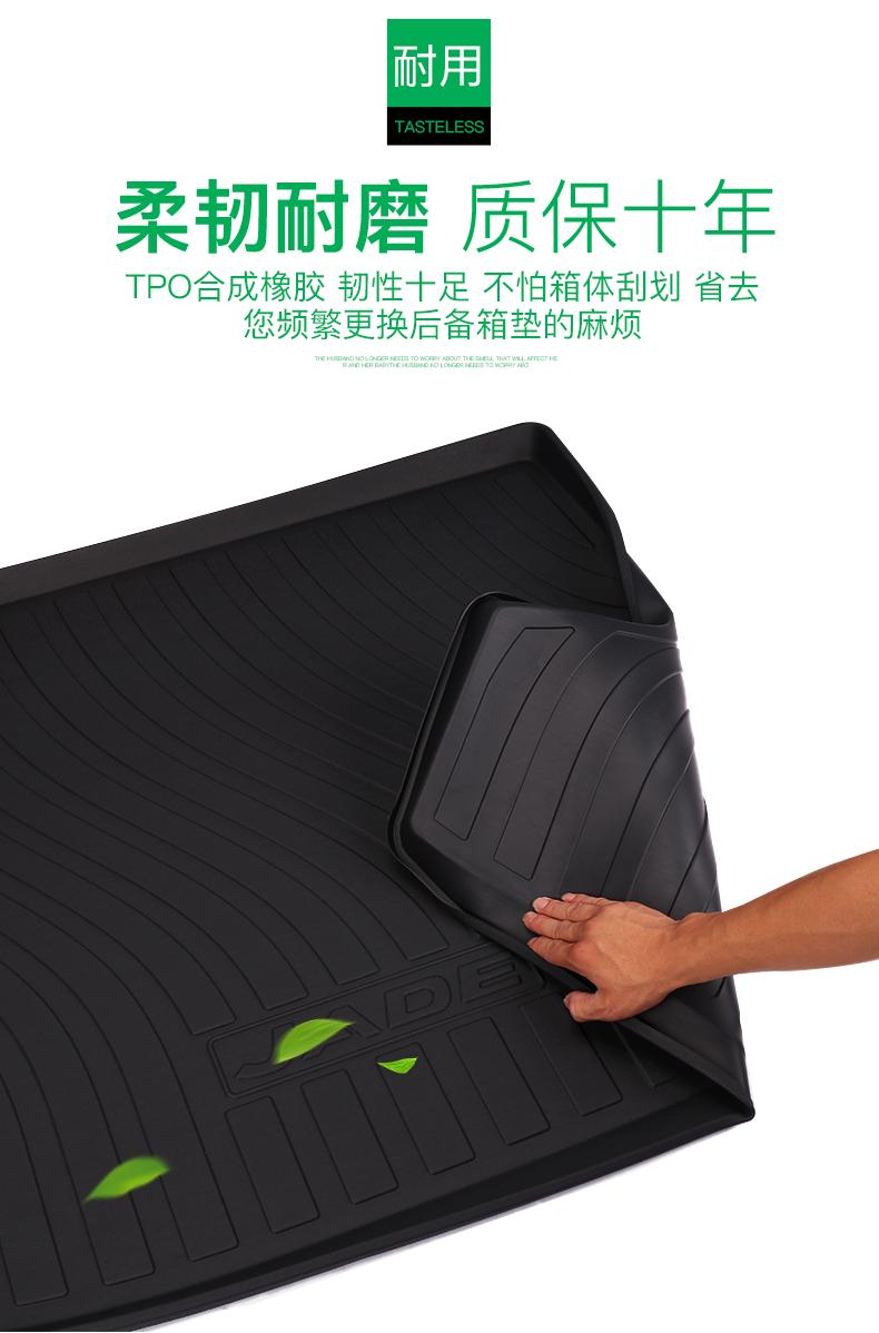 长安蓝鲸版逸动款欧尚尾箱后备箱垫详细照片