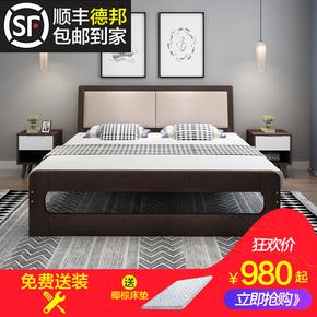 Кровати из массива дерева,  Нордический деревянные кровати двуспальная кровать господь ложь мебель односпальная кровать 1.5m1.8 кровать современный простой мягкий чехол мягкий опираться на кровать, цена 10829 руб