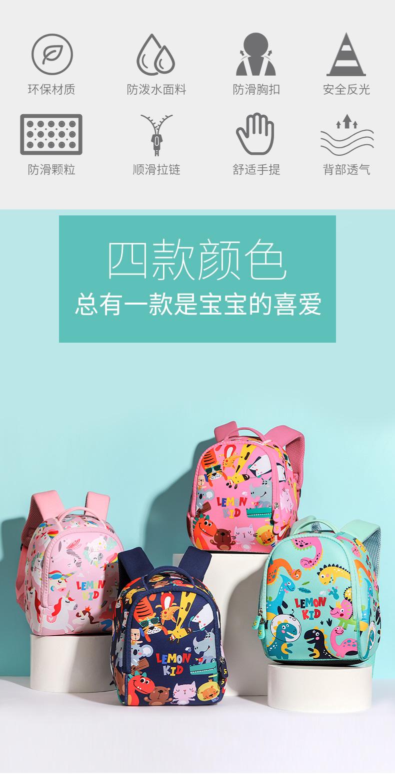 【柠檬宝宝】韩版动物儿童背包 3