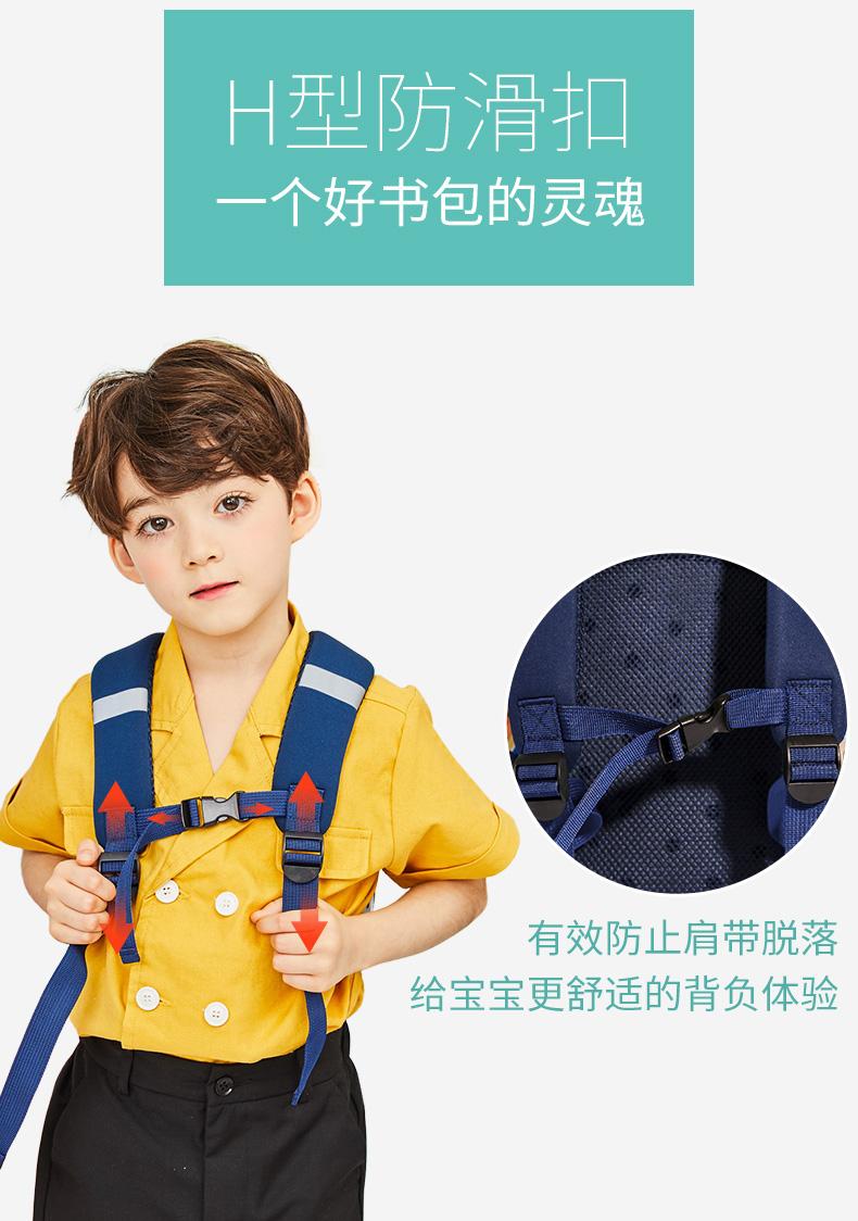 【柠檬宝宝】韩版动物儿童背包 10