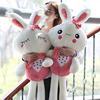 Cute white rabbit plush toy doll doll pillow large doll child birthday gift for girlfriend