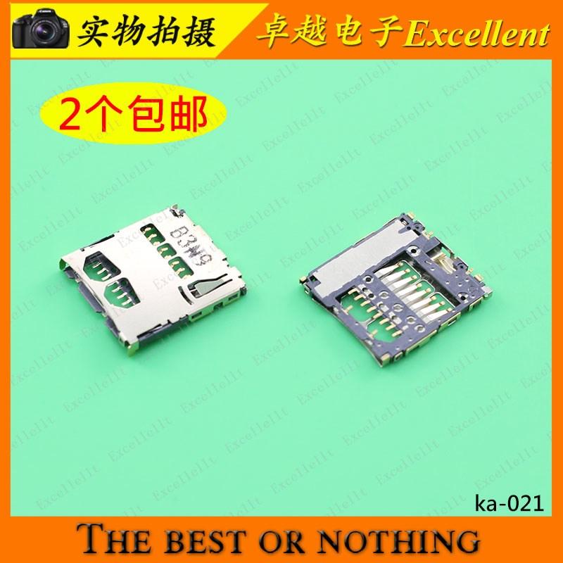 适用三星I809I9008W999W899P100S5750TF内存卡座卡槽包邮