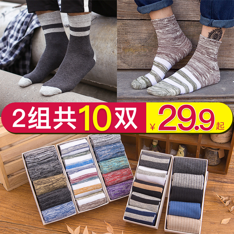 Socks Men's Tube Socks Stockings Tide Socks Cotton Autumn Deodorant Four Seasons Sweats Autumn and Winter Long Tube Sports Men's Socks