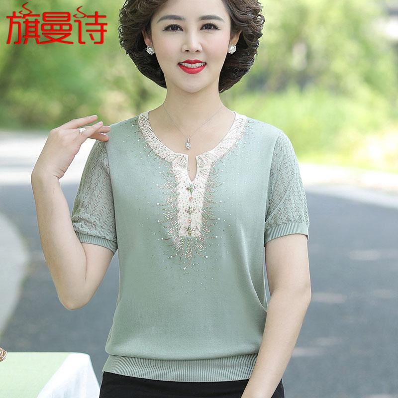 中老年夏装装上衣短袖冰丝t恤女装针织小衫中年妈妈大码时尚薄款