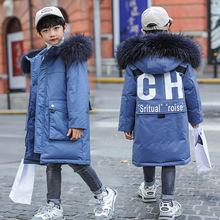 男童羽绒服儿童中长款加厚白鸭绒外套