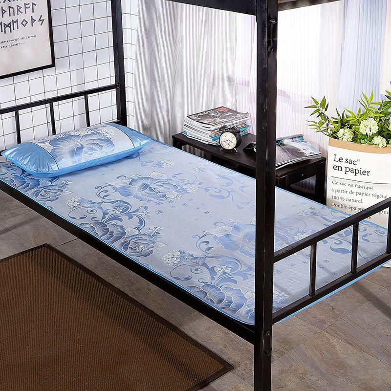 夏季单双人床学生宿舍凉席上下铺0.9m米冰丝软席寝室折叠1.2m0.8m