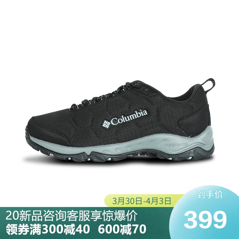 春夏款Columbia哥伦比亚男鞋户外透气登山徒步鞋BM1905