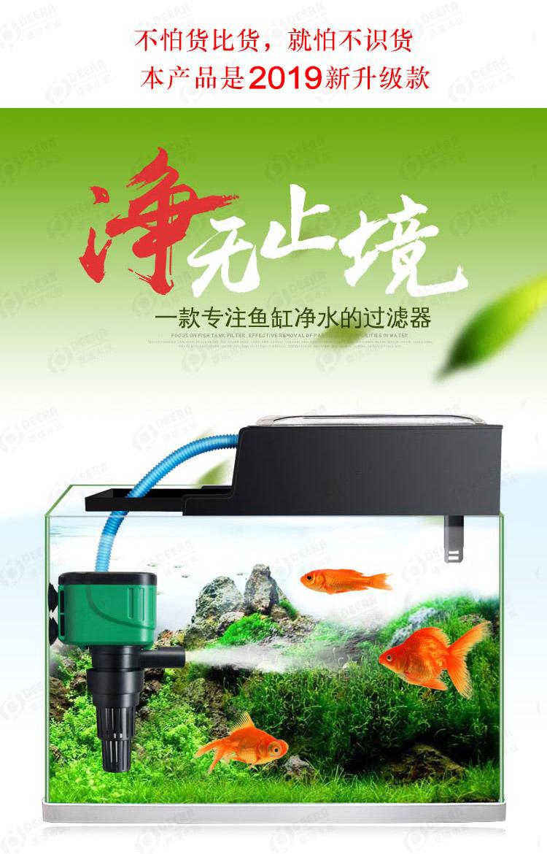 店長好康推薦 濾水器新款 魚缸過濾器三合一 過濾設備沖氧潛水泵上濾外置靜音凈水族箱 交換禮物