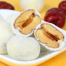 【黄金田园】小红书网红奶枣零食