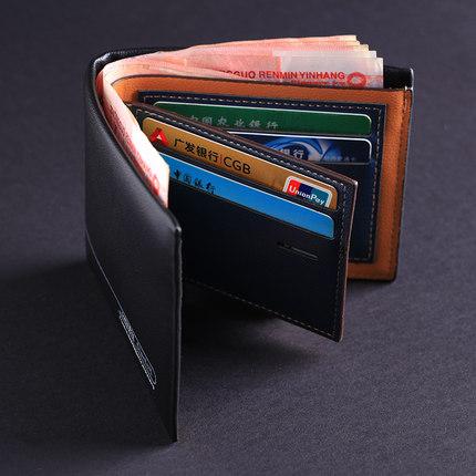 10clanlntl 克安路 多卡位短款钱包  20元包邮(多款可选)