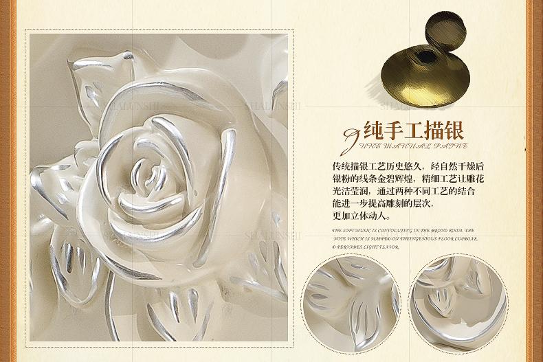 510-511梳妆台-(改珍珠粉)_19.jpg
