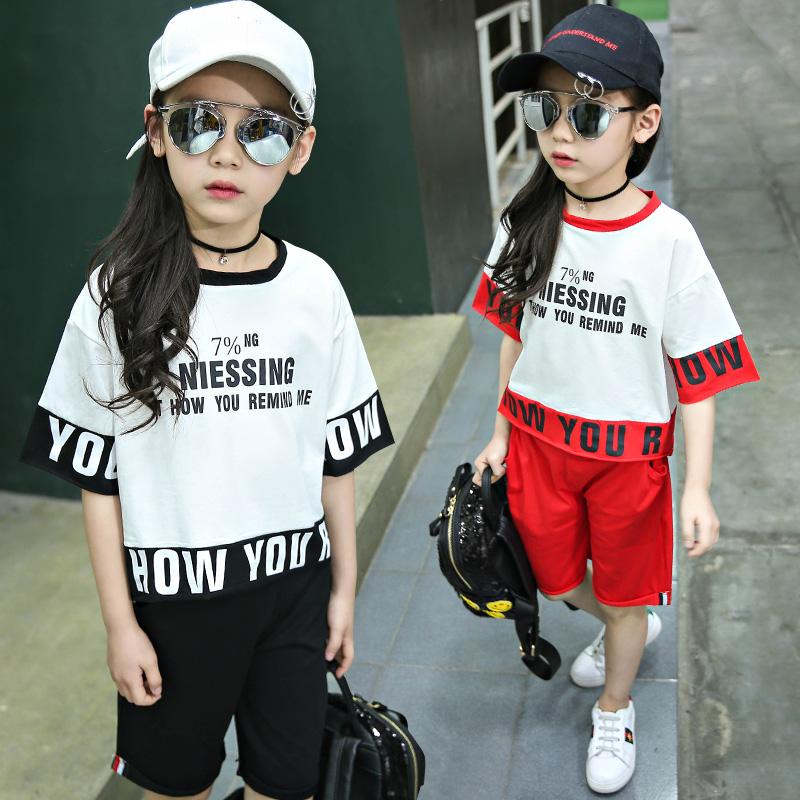 韩版中大童夏季短袖两件套