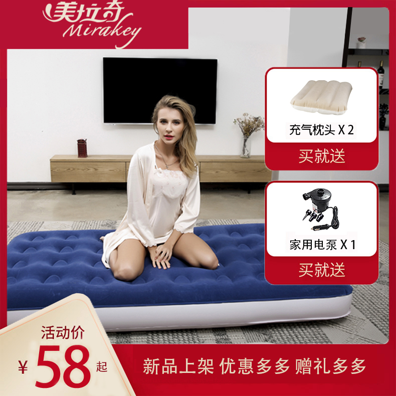 Merachi double family air cushion bed plus single inflatable mattress folding mattress thickening simple portable mattress