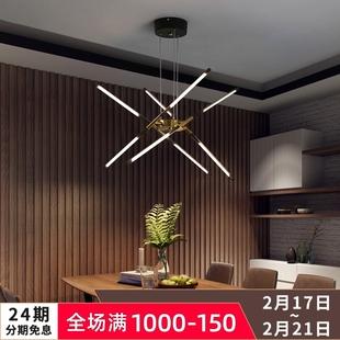 2020 метров простой современный атмосфера личность творческий нордический магазин малый свет комната гостиная led освещение