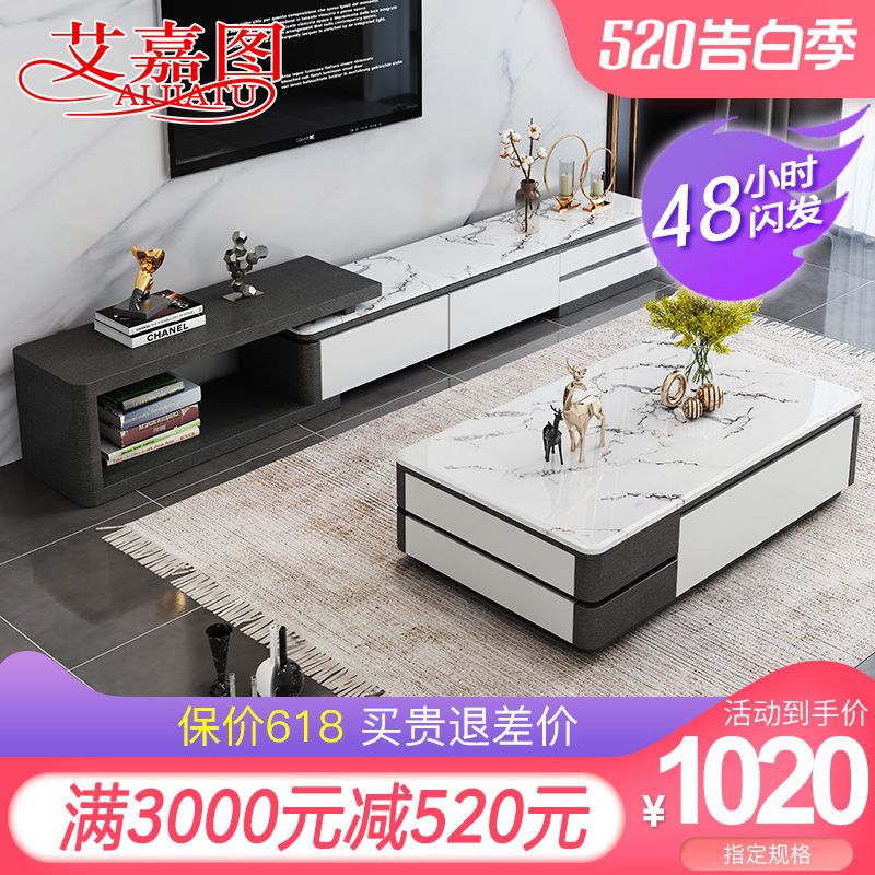 Marble Coffee Table Tv Cabinet Dining Table Combination Small Apartment Living Room Light Luxury Furniture Telescopic Tv Cabinet Simple And Modern Bulkchinese Com Buy China Shop At Wholesale Price By Online