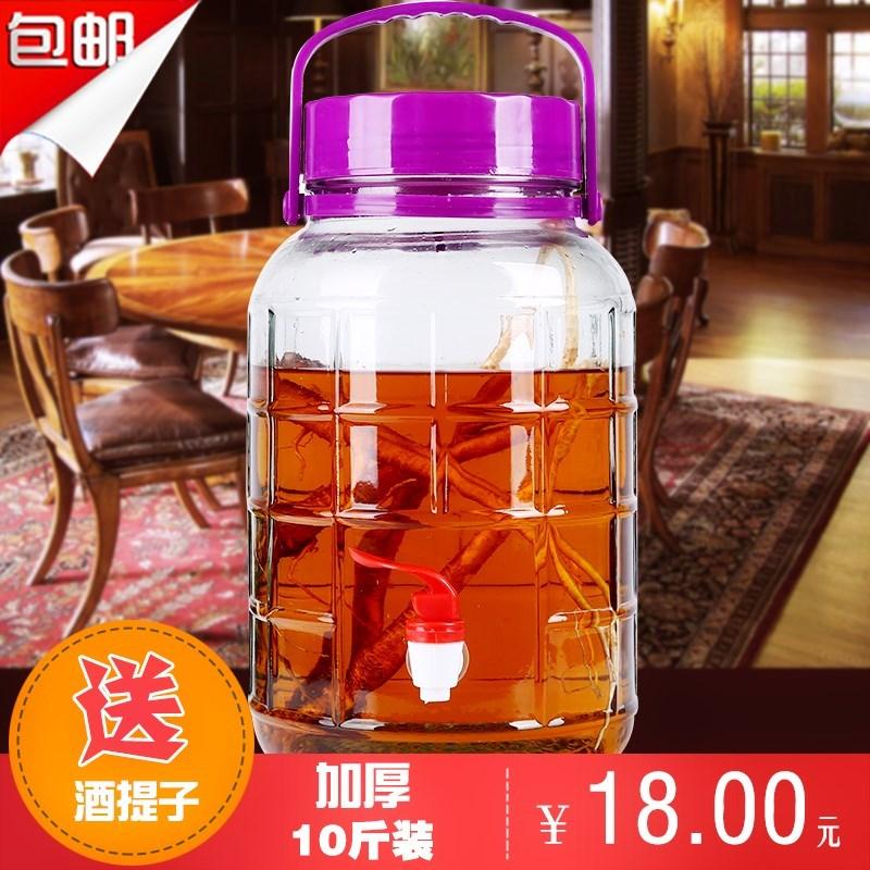 大容量欧式存酒罐泡酒专用罐子玻璃瓶罐带密封圆形泡药酒瓶子龙头