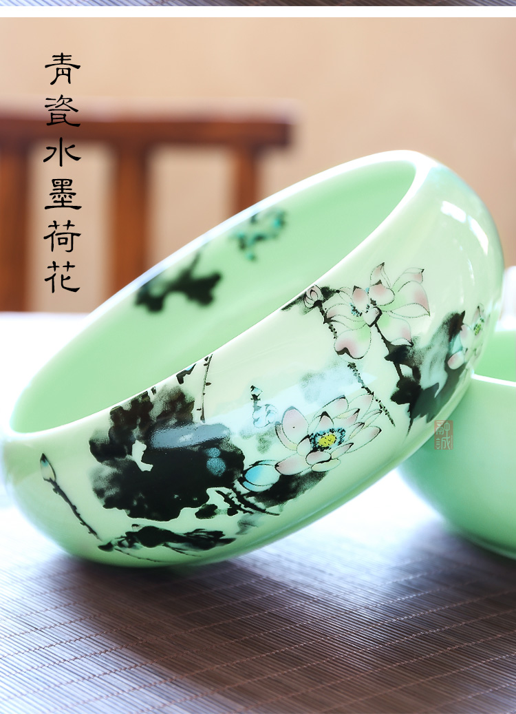 Melts if 8 inch celadon tea to wash to the ceramic tea set large writing brush washer wash water jar tea accessories cup bowl