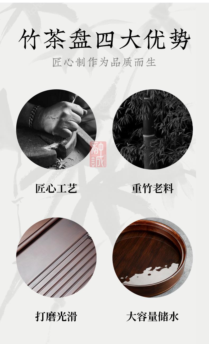 Bamboo tea tray with simple circular tray was kung fu tea set drop dry plate of small reservoir type tea tea table