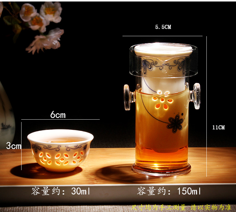 Melts if black tea tea set ceramic glass tea set a complete set of exquisite kung fu tea set red ears tea POTS