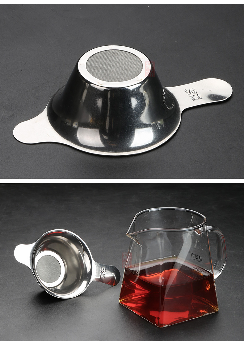 Stainless steel filter) tea tea tea tea tea strainer good thickening 304 kungfu tea taking with zero