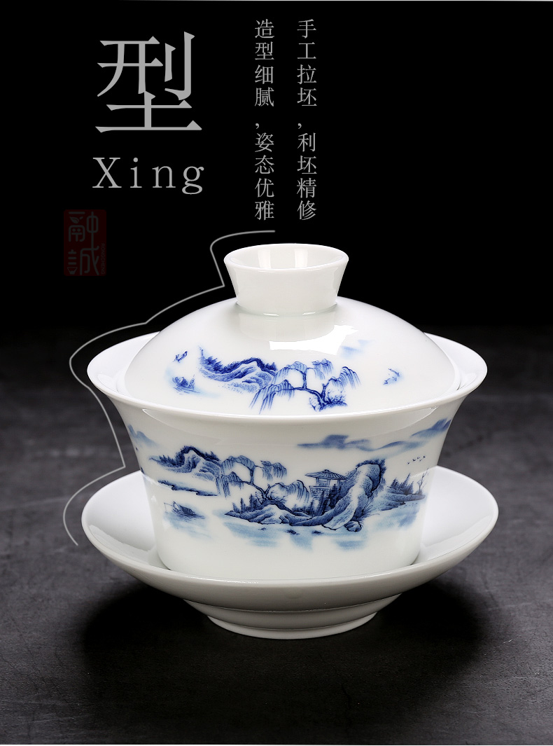 Extra large blue and white tureen ceramic tea set to use three only three fort to bowl bowl of dehua white porcelain bowl gourmet