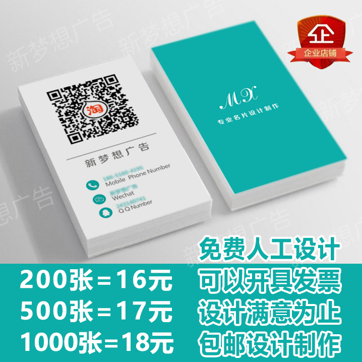 Business card making business card design qr code business card business card making business card design qr code business card custom color bump business card printing colourmoves