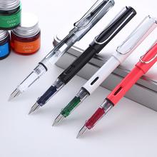 优尚 学生用透明彩墨练字钢笔