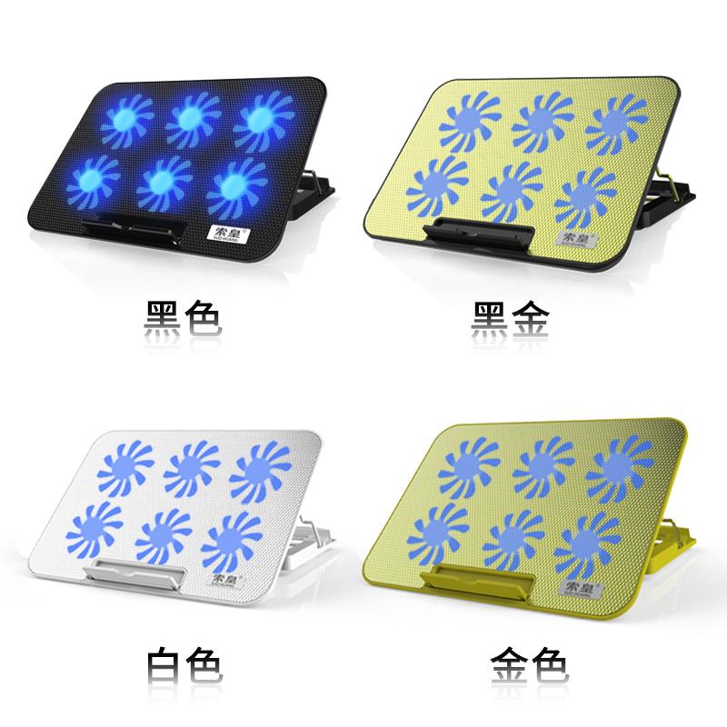 охлаждающая подставка для ноутбука Suo Huang 14 15.6