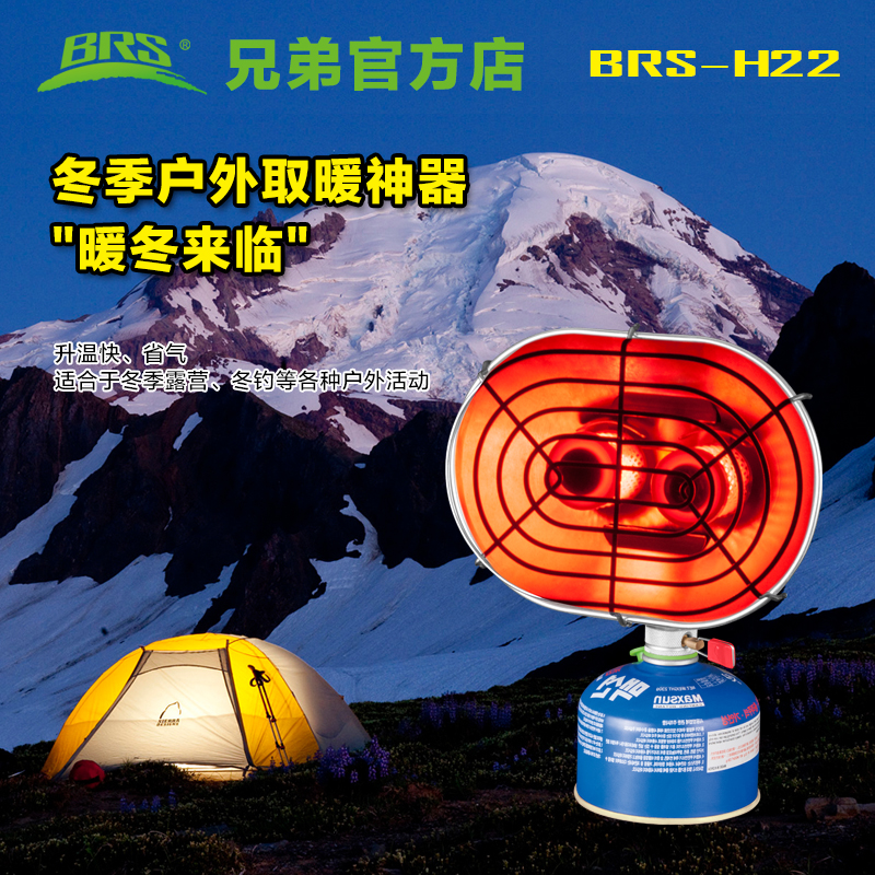 OWL brothers BRS tent patio heaters in winter fishing fish indoor heater burner portable c&ing & USD 8.08] OWL brothers BRS tent patio heaters in winter fishing ...