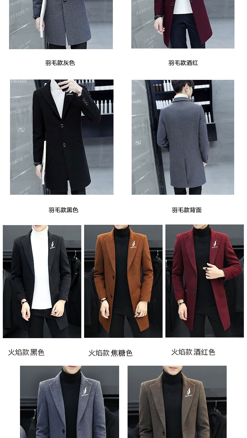 Winter windcoat men's middle and long Korean version of the trend with a cap plus plush thick wool coat men's coat 52 Online shopping Bangladesh