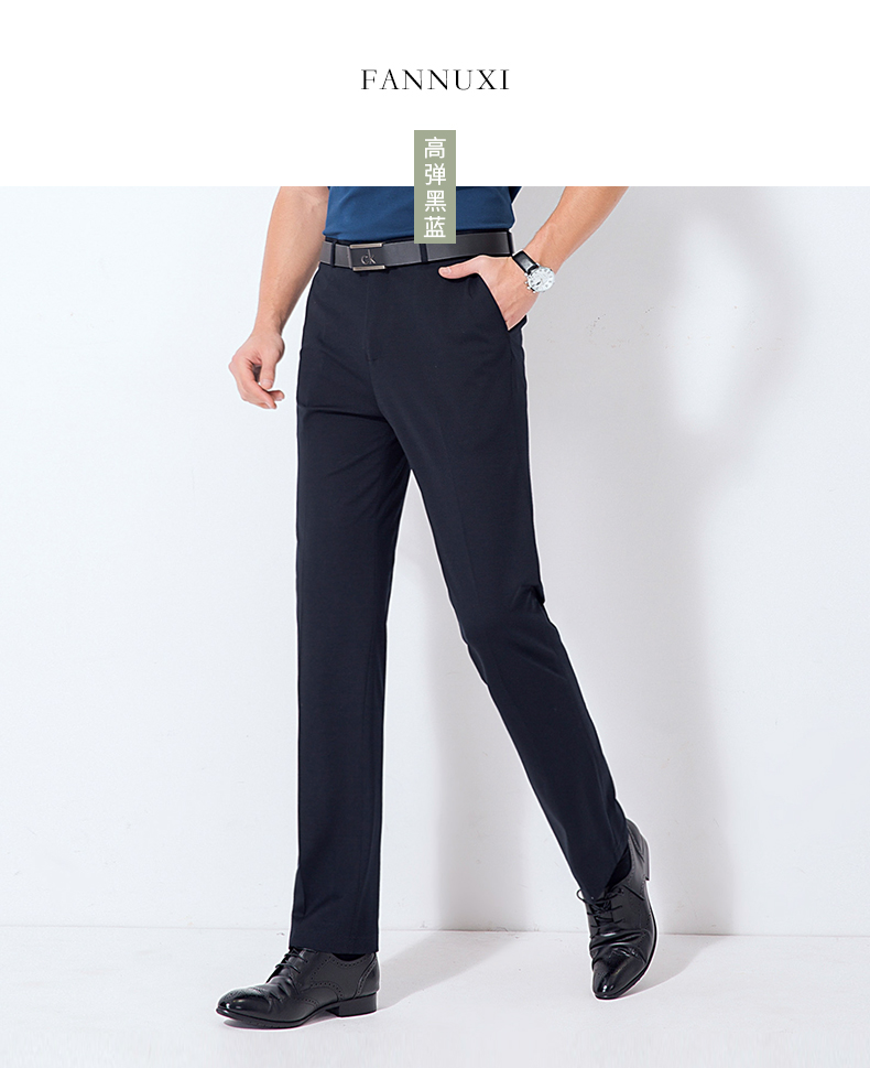 Mùa hè phần mỏng kinh doanh trung niên của nam giới quần giản dị quần dài cha lỏng thẳng eo cao người đàn ông trung niên của quần