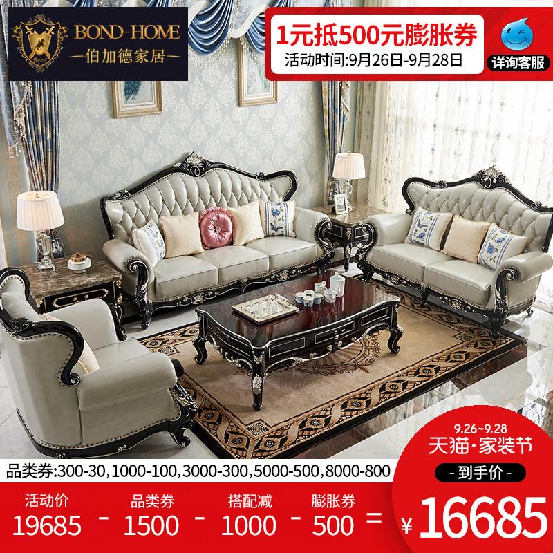 欧式沙发组合 客厅大户型奢华头层牛皮轻奢新古典实木整装沙发