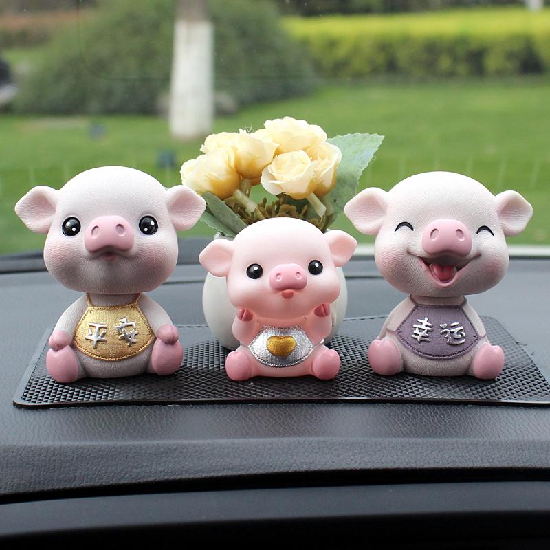 车载车内饰品摆件创意可爱摇头网红小猪男女车上汽车摆件高档内饰