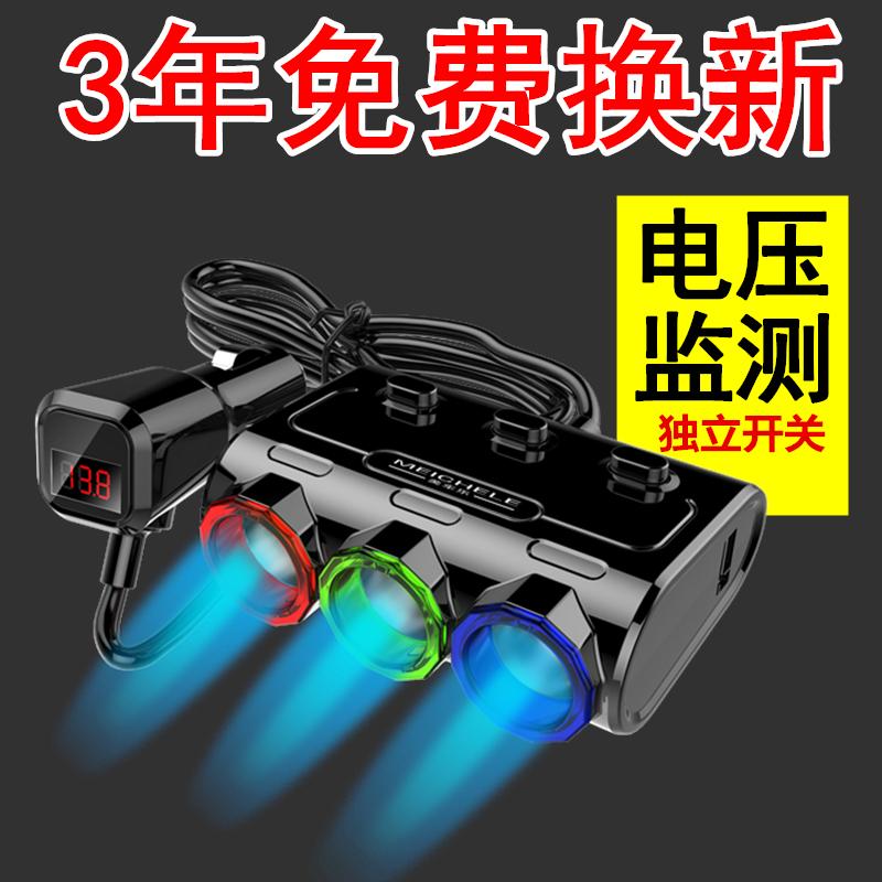 Прикуриватель перетащить три многофункциональных передачи многоцелевой разъем USB-автомобиль с двумя автомобильными зарядными устройствами конвертера